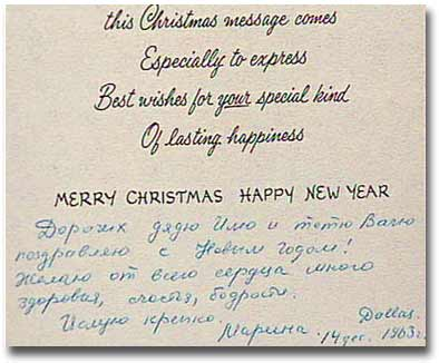 Business Letter Happy New Year ] - text happy new year lettering ...